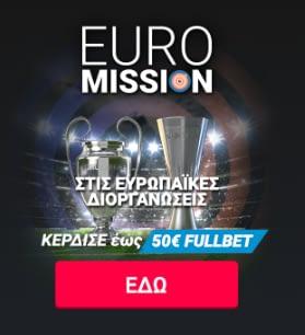 Stoiximan Missions FreeBet