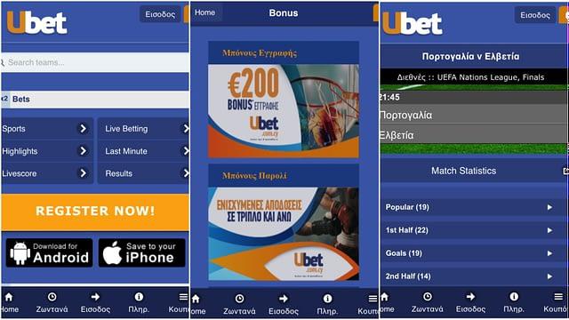 ubet cy bonus mobile live stoixipa app