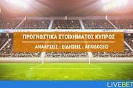 prognostika-stoihima-kipros-simera-dorean